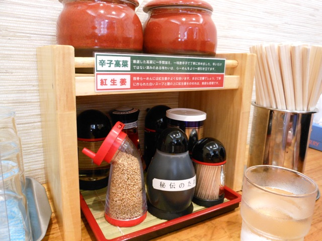 高菜20120906004