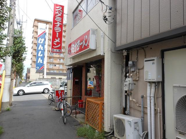 松五郎20120917001