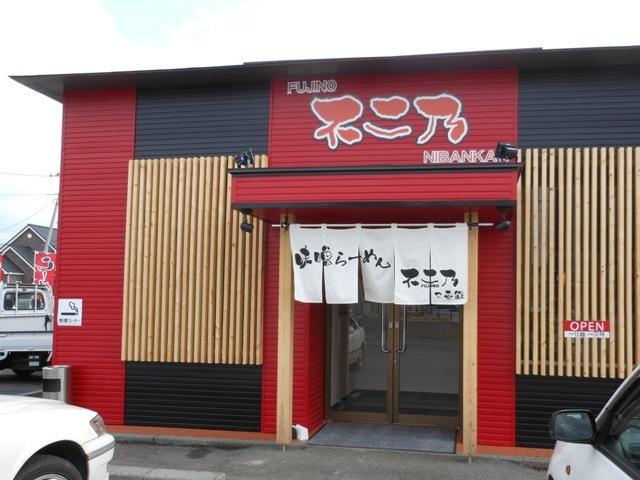 不二乃20121025001