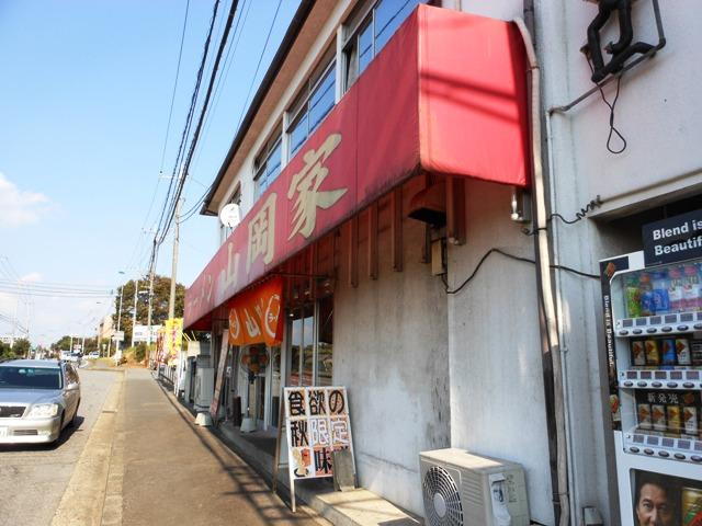 山岡家20121026001