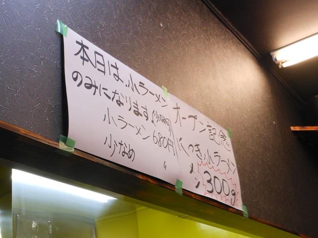 豚男20121028002