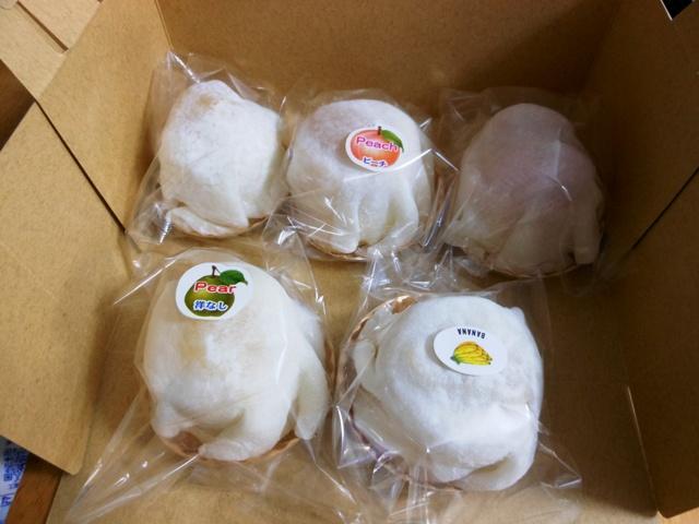 ふる川製菓20121103003