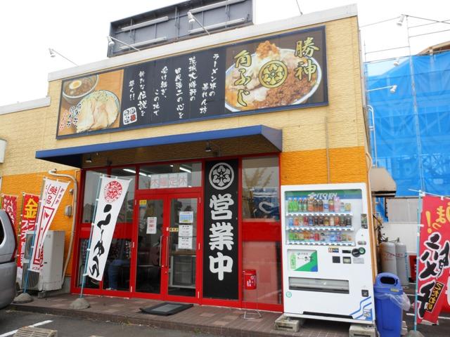 勝神角ふじ20121111001
