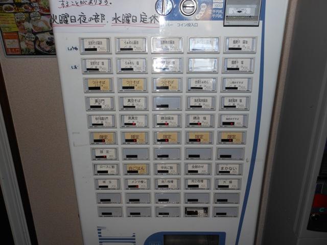 喜元門水戸20121220003
