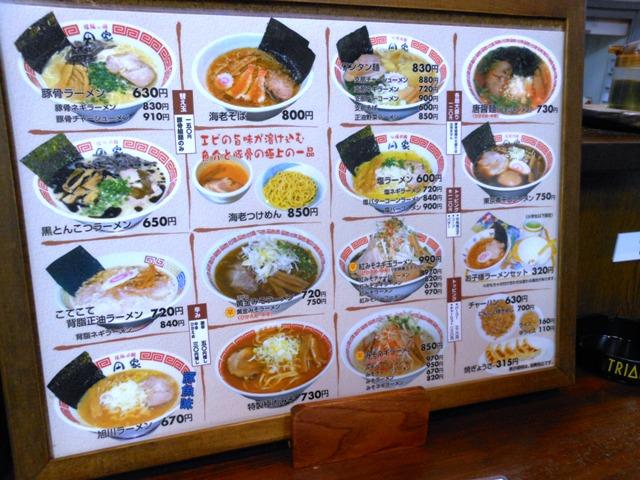 円家20121231002