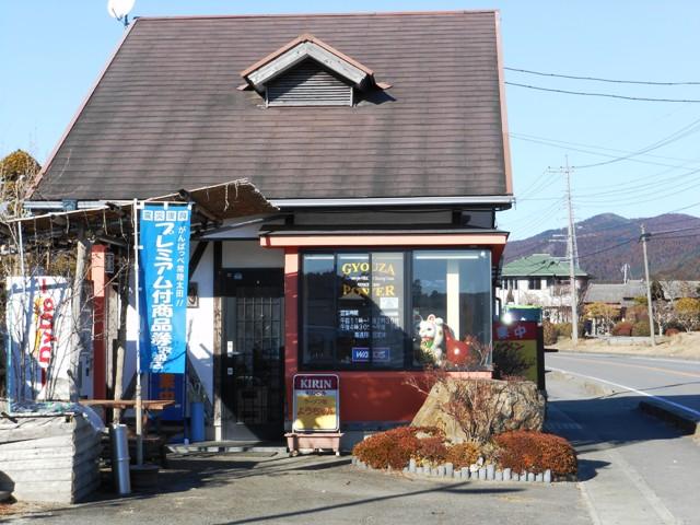 ようちゃん20130111001