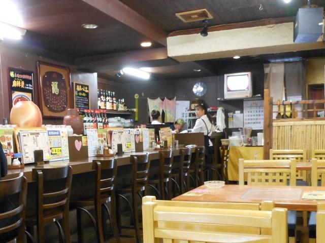 餃子の福来20121105003