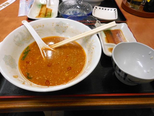 餃子の福来20121105009