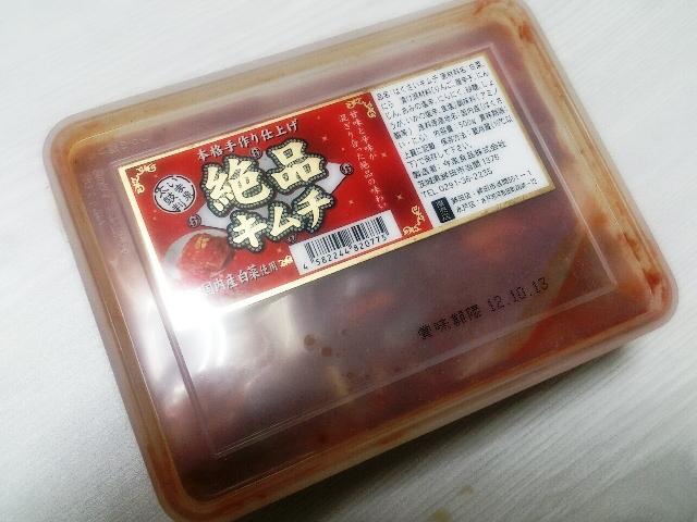 いま泉20120924002