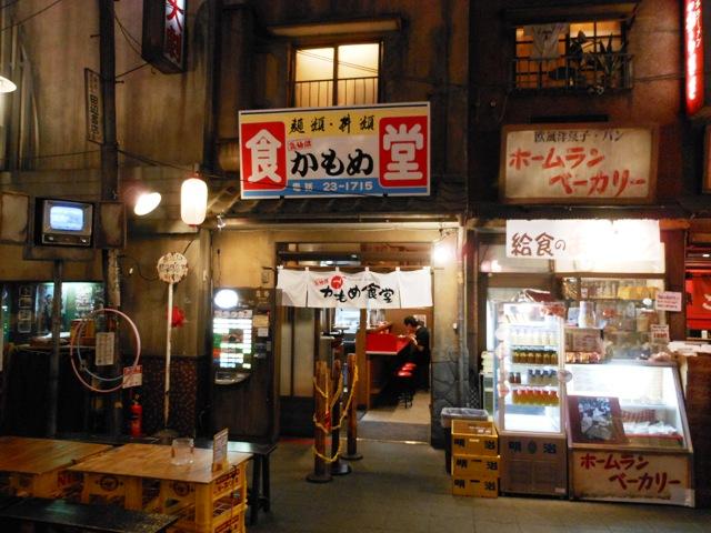 かもめ食堂20120604001