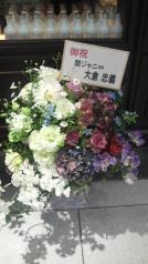 忠義のお花