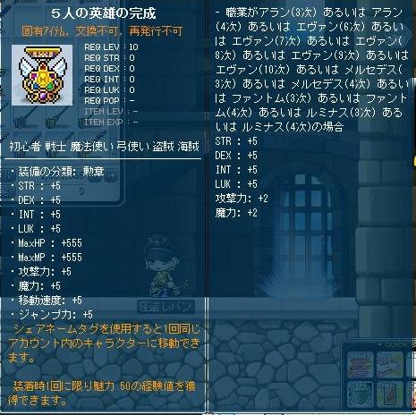 Maple130314_190729.jpg
