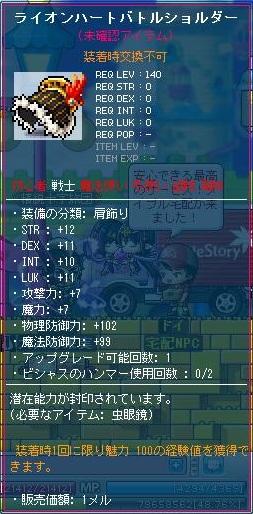 Maple130508_054924.jpg