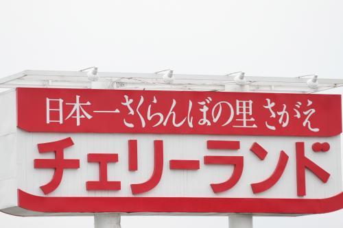 2013_0407_2.jpg