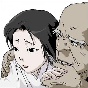 年老いた夫と若妻