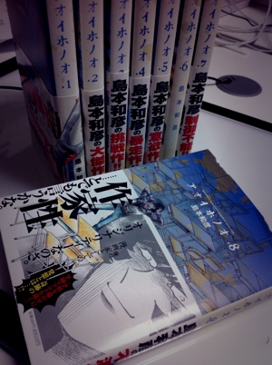 fc2blog_20120517162241cff.jpg