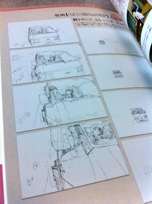 ももへの手紙 Art&Animation 03