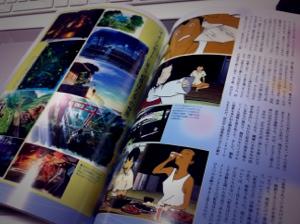 fc2blog_20121104122416f55.jpeg