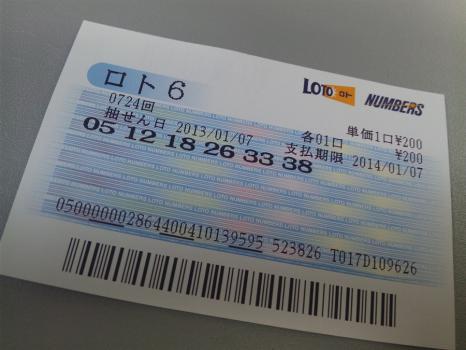 DVC00338-1.jpg