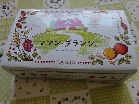 4個入 ¥580