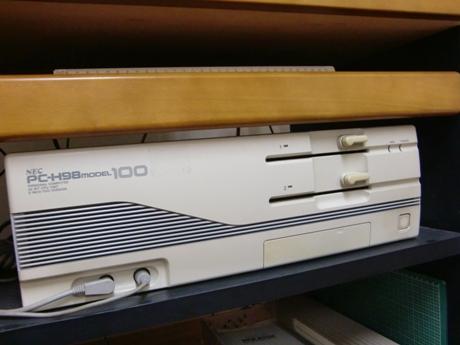 1990年製