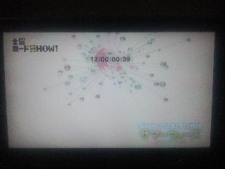 120722_171032.jpg