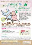 flyer_web_m.jpg