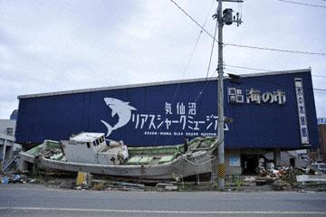 blog Miyagi, Kesennuma_DSC0088-10.21.11 (2)