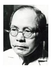blog 仁科芳雄