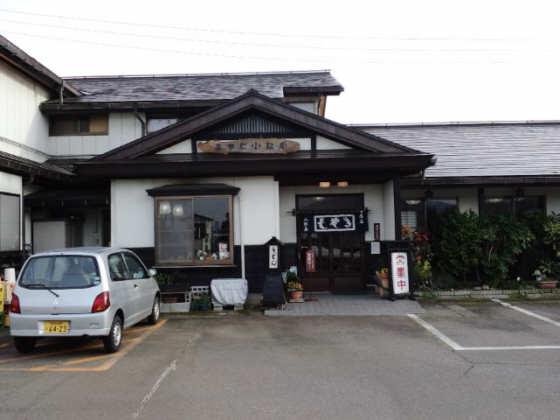 小松屋店120429