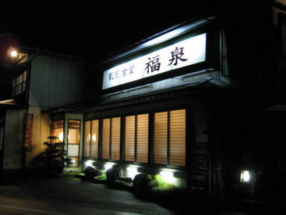 福泉店120430