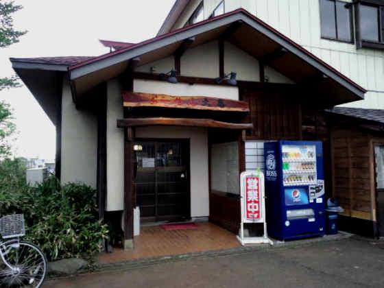 らーめん大喜120512店