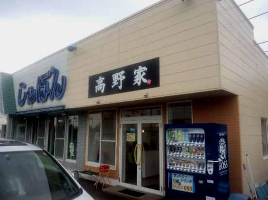高野家店120813b