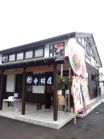 中村屋店120814