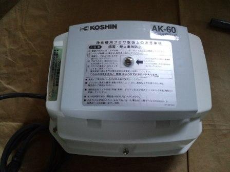 浄化槽ポンプ120909