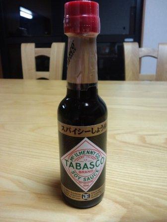 タバスコ醤油120910