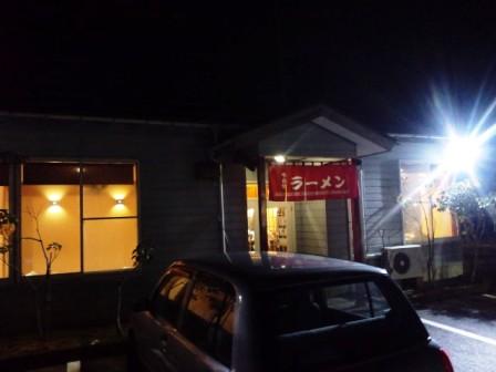 福楽店121103