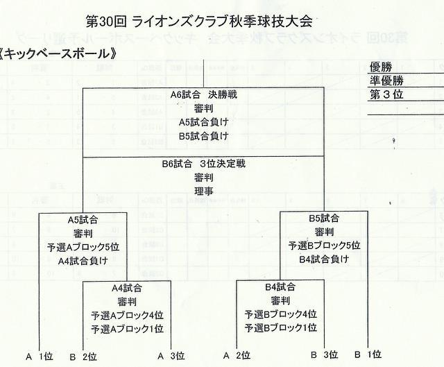 CCI20121109_00000.jpg