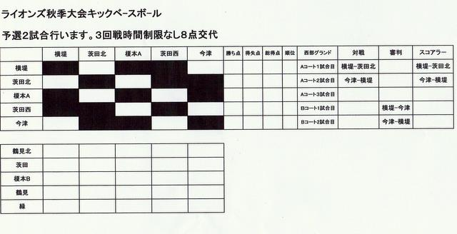 CCI20121109_00002.jpg