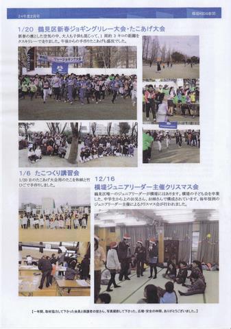 CCI20130212_00001.jpg