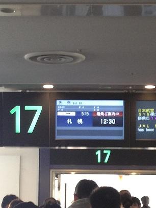 20120112-01.jpg