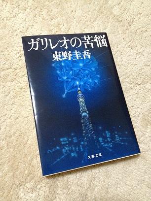 20121210.jpg
