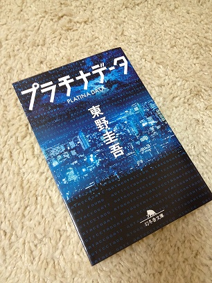 20121220.jpg
