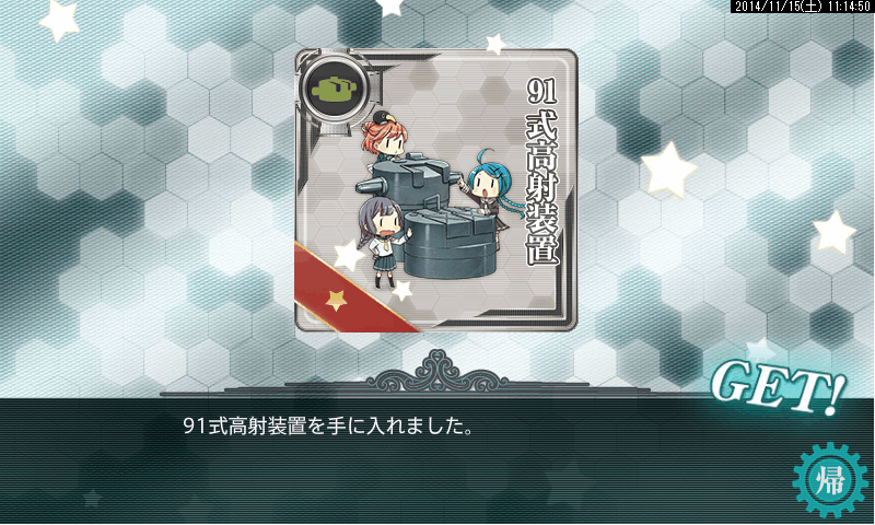艦これ0151