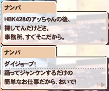 Screenshot_2013-04-02-00-12-00.jpg