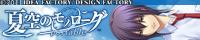 nmp_shinohara200x40.jpg