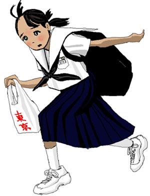 修学旅行 田舎 白襟 夏服 愛セラ 女子中学生 愛知型セーラー服 名古屋襟 セーラー服