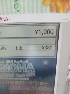 2012052509130000.jpg