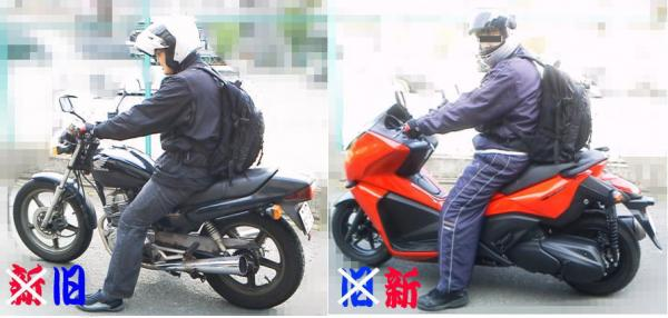 20120513bike2.jpg