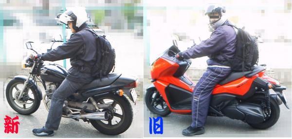 20120513bike.jpg